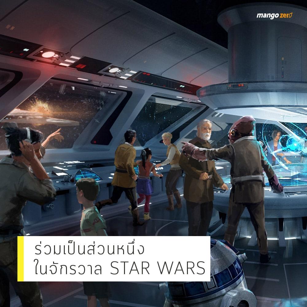 starwars-theme-park-starwars-galaxys-edge-09