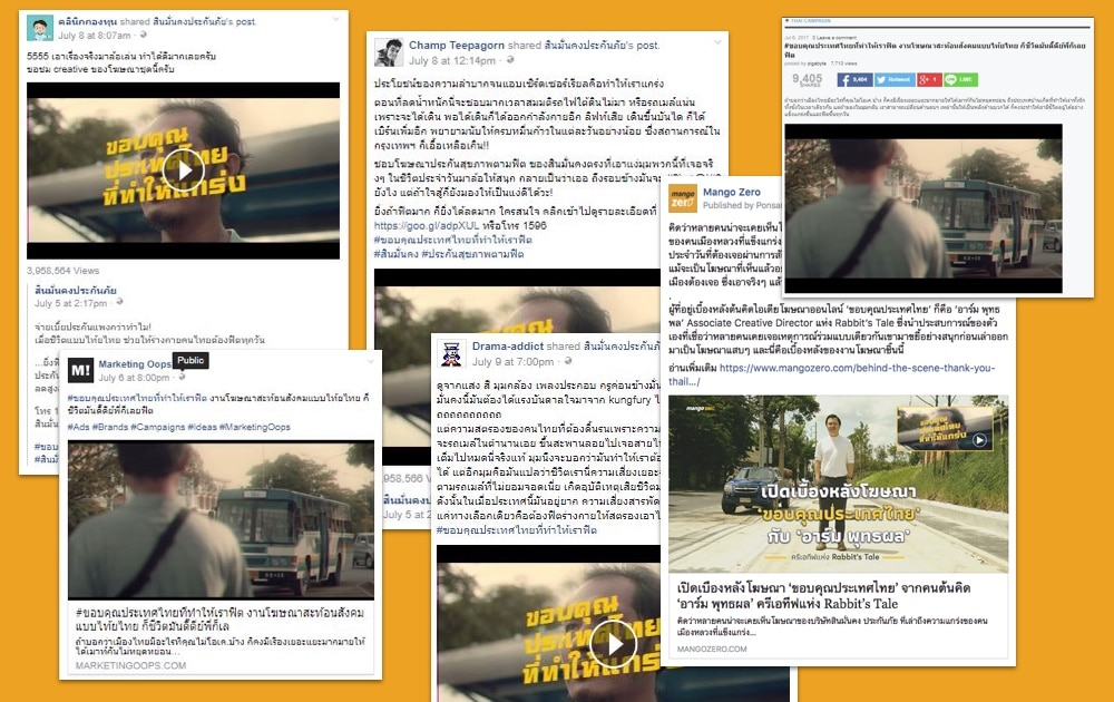 successful-campaign-thank-you-thailand-insurance-advertising-1