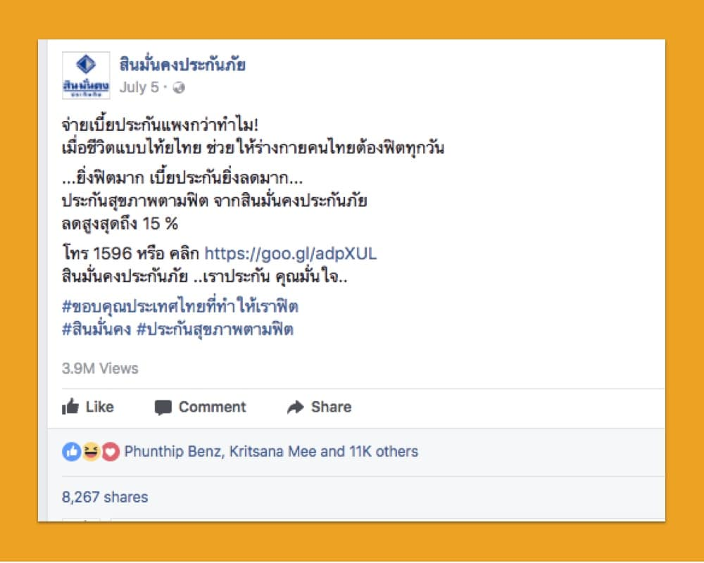 successful-campaign-thank-you-thailand-insurance-advertising-2