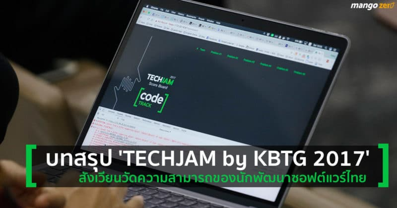 tech-jam-by-kbtg-2017-cover