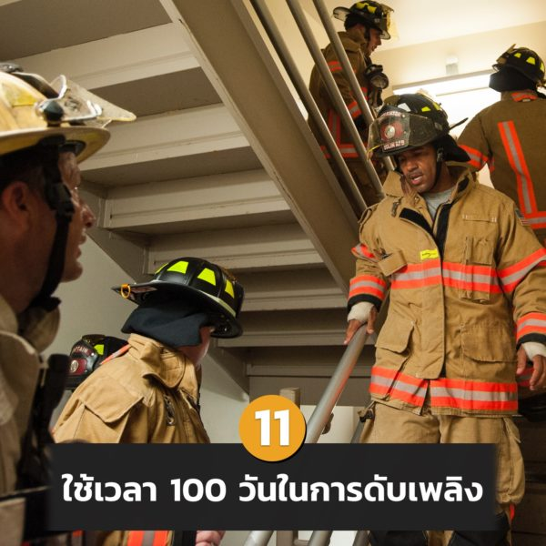 16-years-911-world-trade-center-11