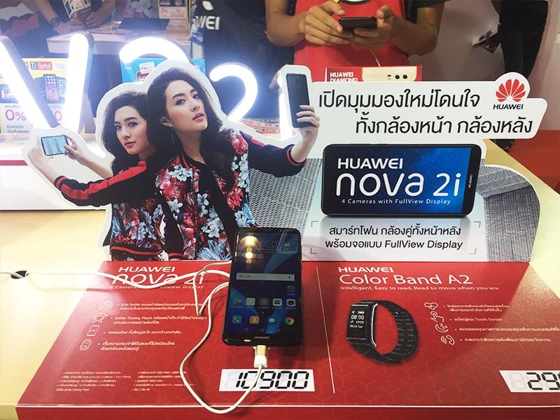 Huawei Nova 2i