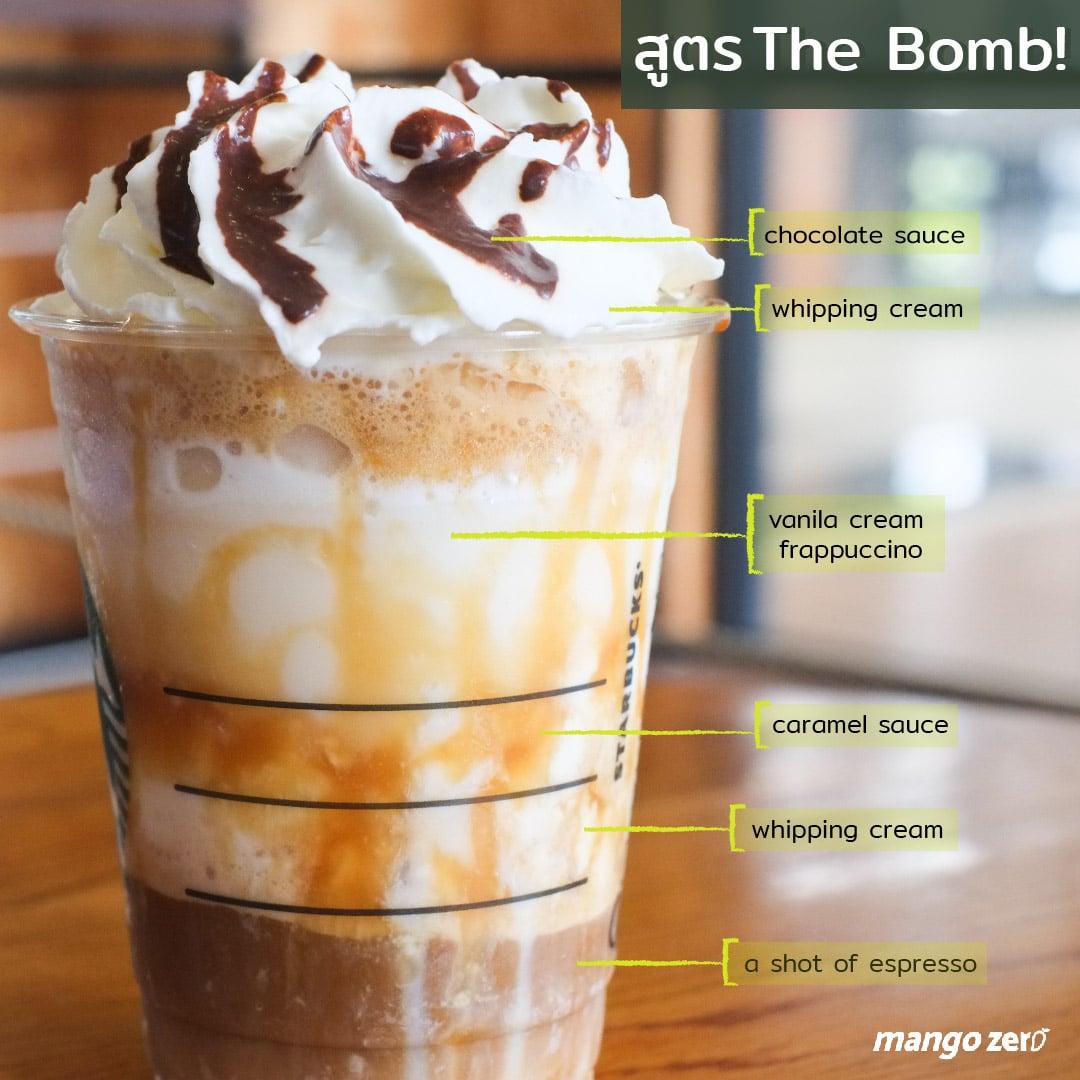 Starbuck-secret-free-09