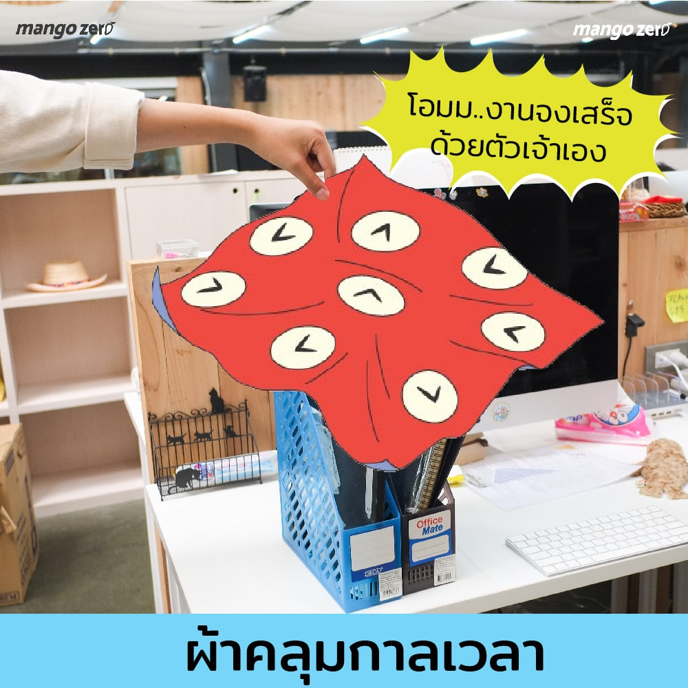doraemon-items-in-office-08