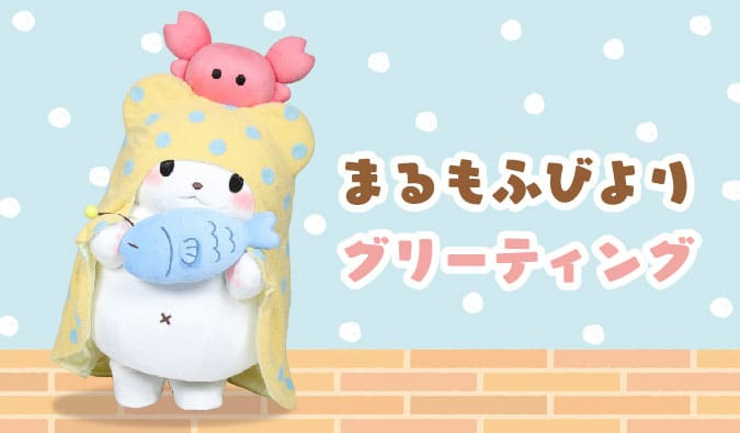 introducing-Marumofubiyori-moppu-characters-from-sanrio