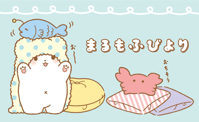introducing-marumofubiyori-moppu-characters-from-sanrio-33