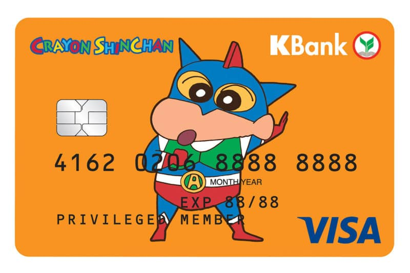 kbank-debit-card-pokemon-edition-3