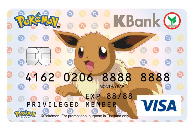 kbank-debit-card-pokemon-edition-7