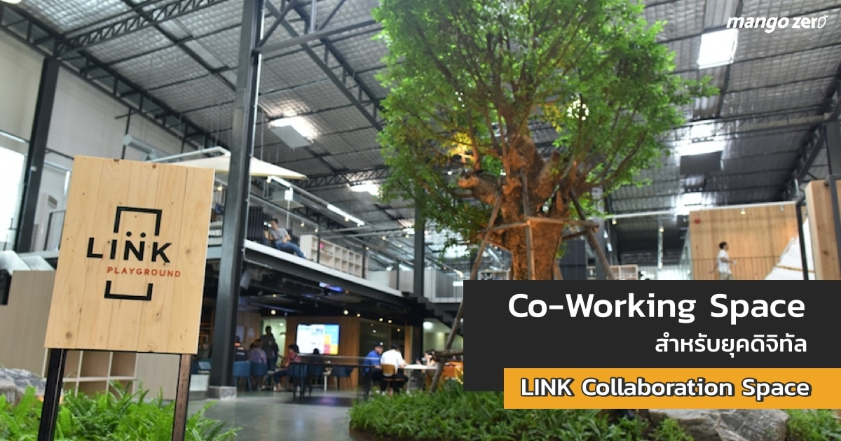 link-collaboration-space-co-working-space-featured