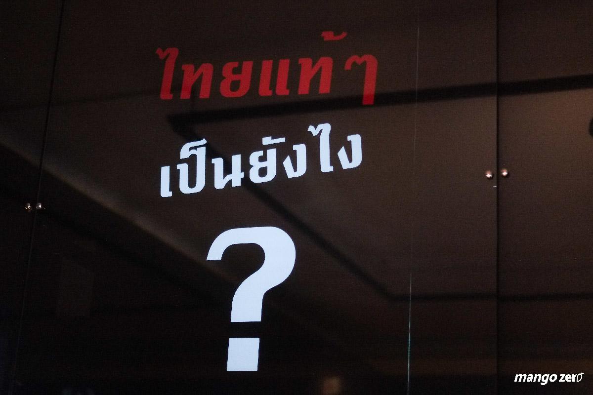 museum-siam-03