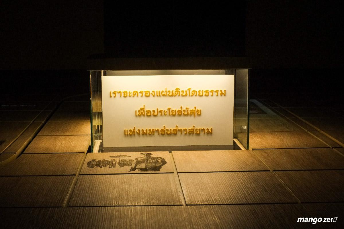 museum-siam-09
