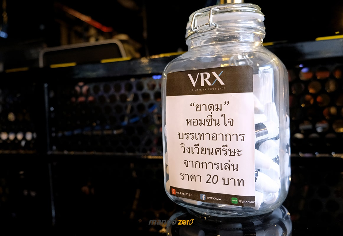 review-vrx-first-amusement-park-in-Thailand-11