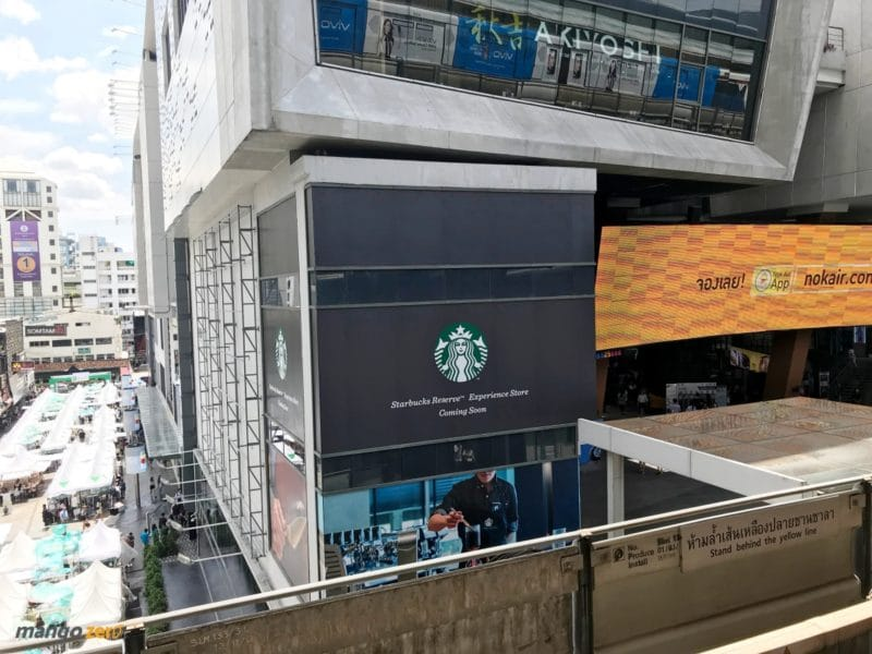 starbucks-biggest-thailand-siamone-4