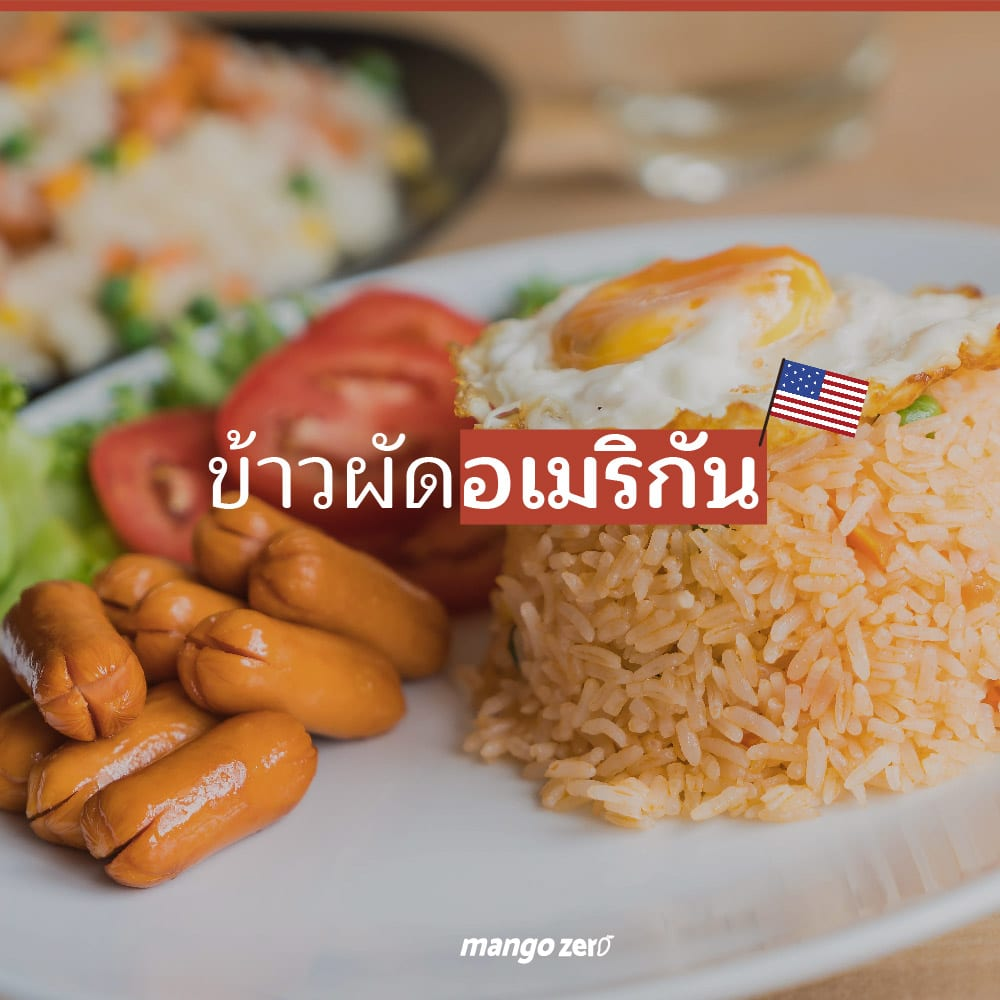 thai-food-foreign-name-3
