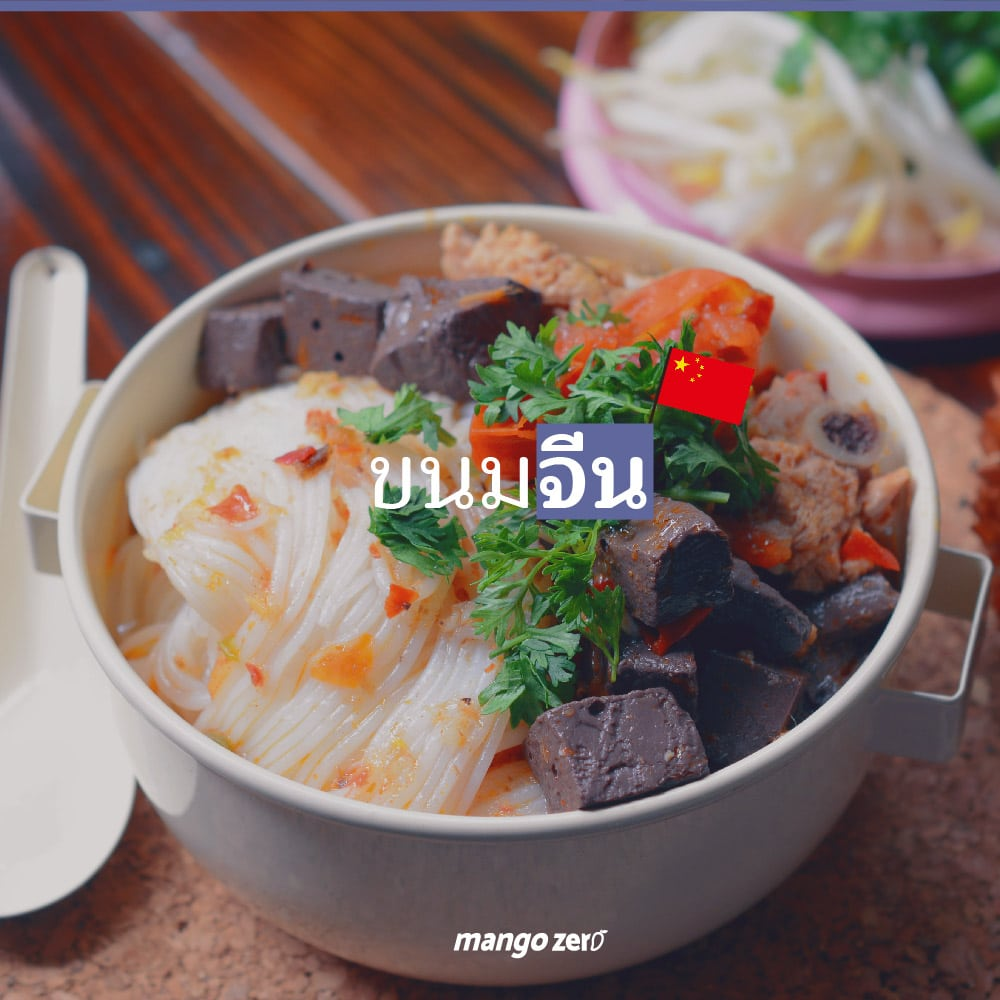 thai-food-foreign-name-4