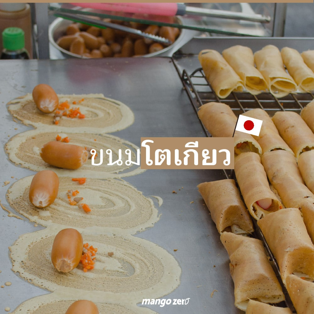 thai-food-foreign-name-5