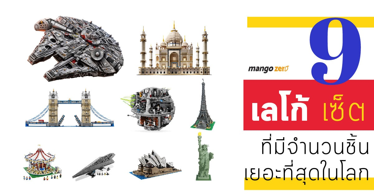 the-biggest-9-lego-sets-12