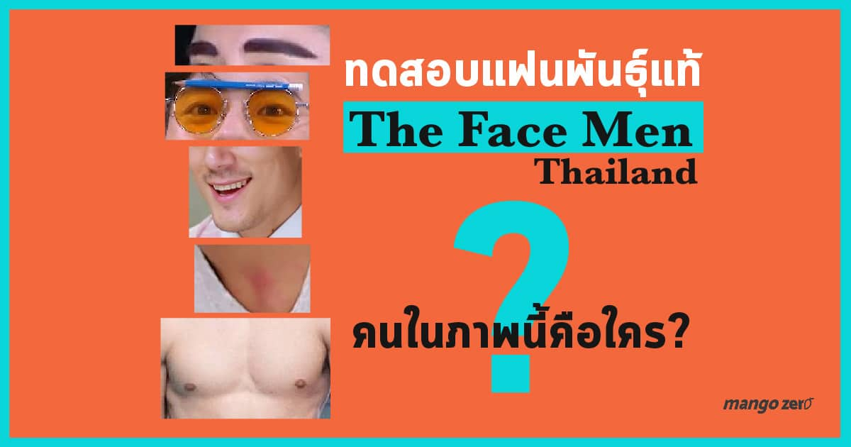 the-face-men-12