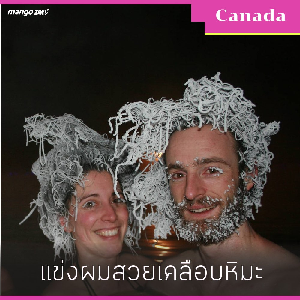 unusual-event-around-the-world-04