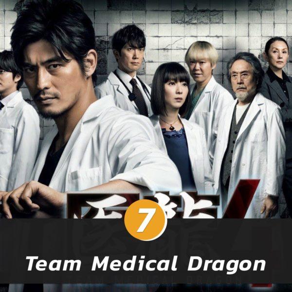 10-series-genius-actors-7