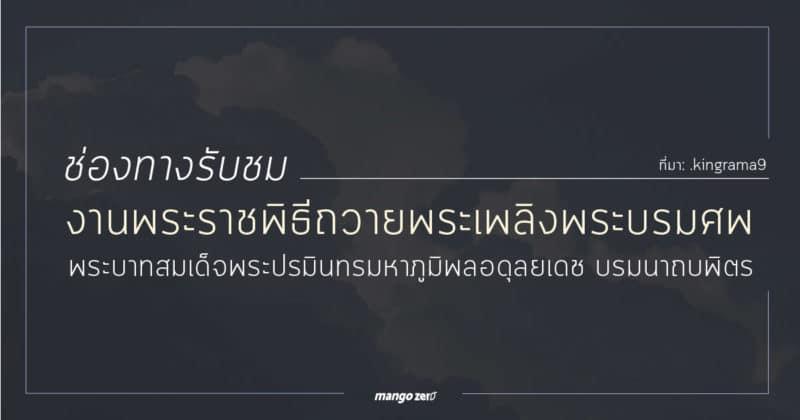 25oct-03