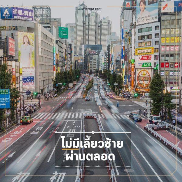 7-traffic-rule-in-japan-2