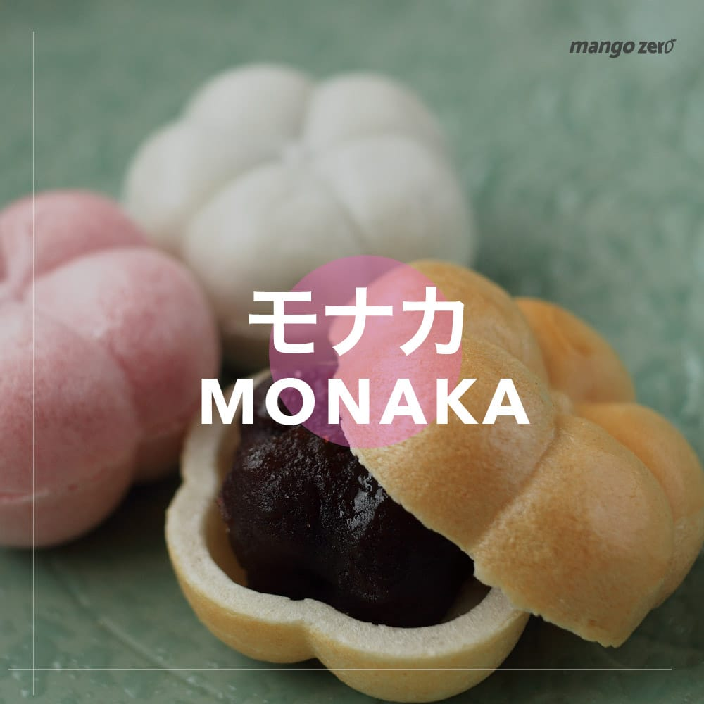 9-japanese-traditional-snacks-01
