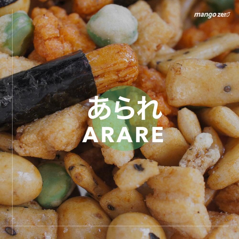 9-japanese-traditional-snacks-02