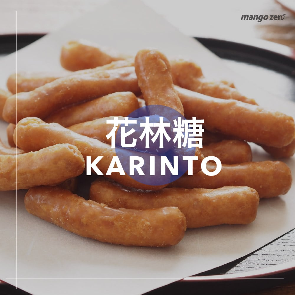 9-japanese-traditional-snacks-05
