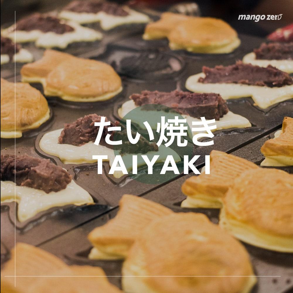 9-japanese-traditional-snacks-07