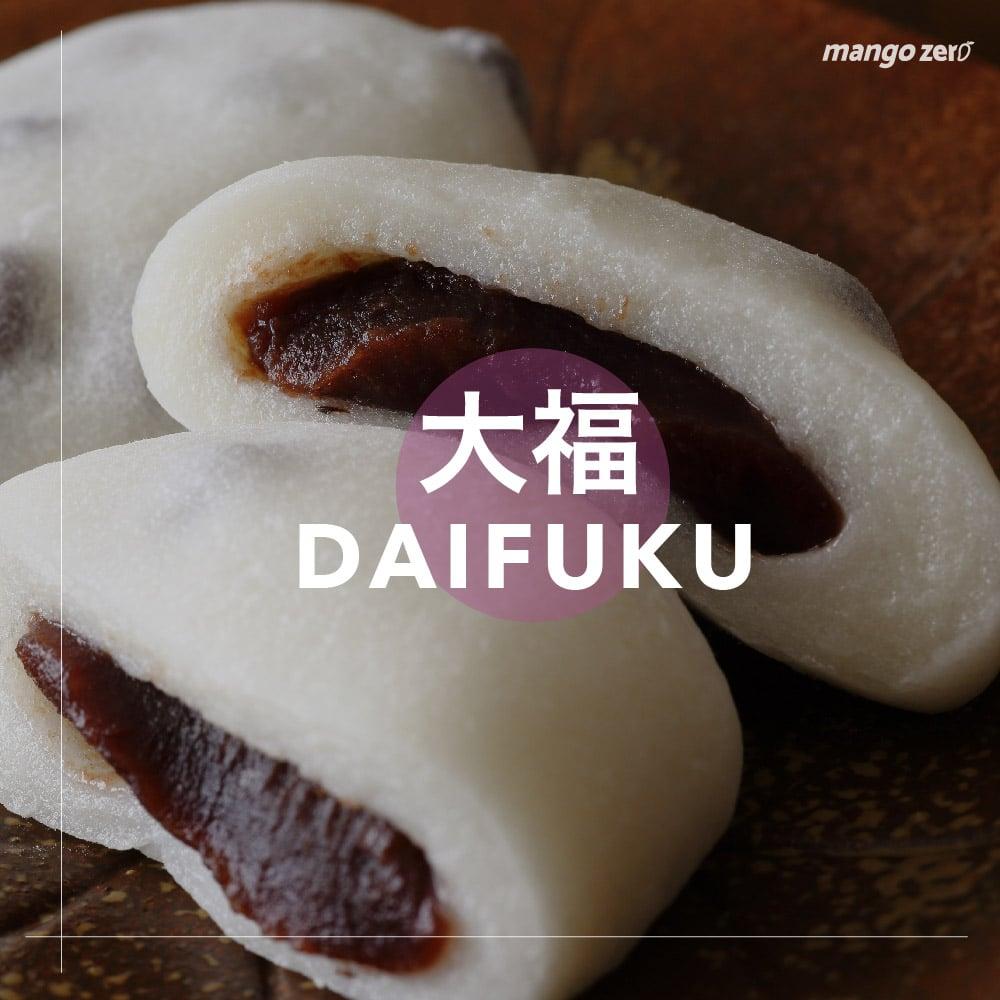 9-japanese-traditional-snacks-09