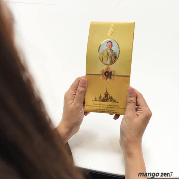 Souvenir-brochure-king-rama-9-ar-app1