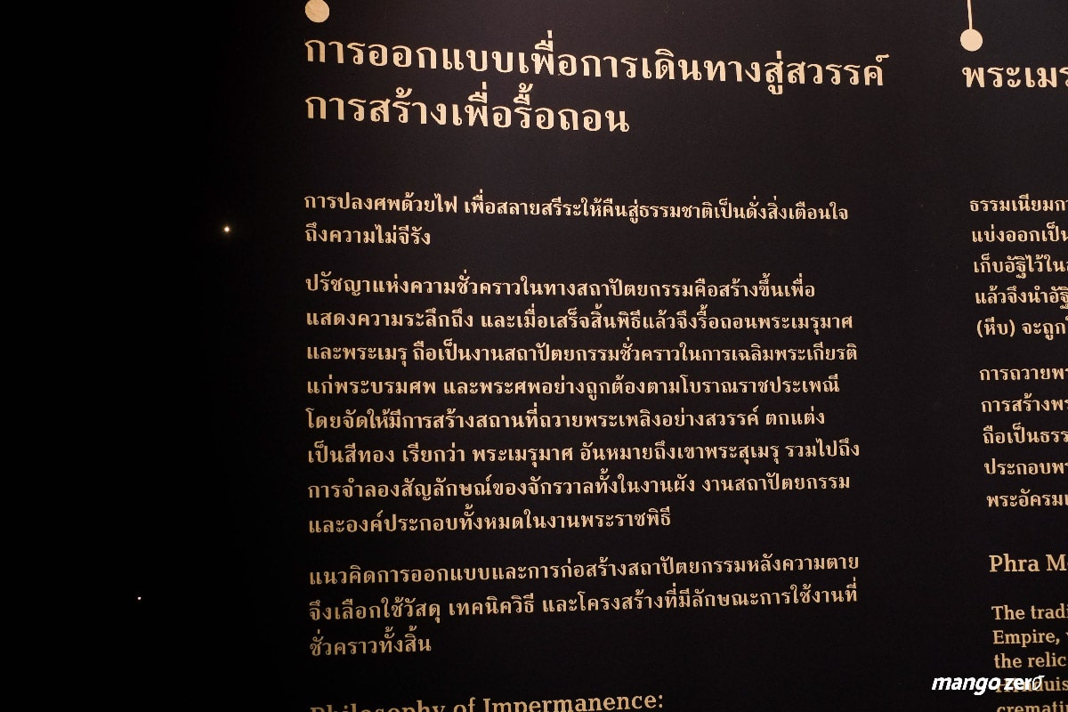 TCDC-Insight-Thai -Architecture-museum-10