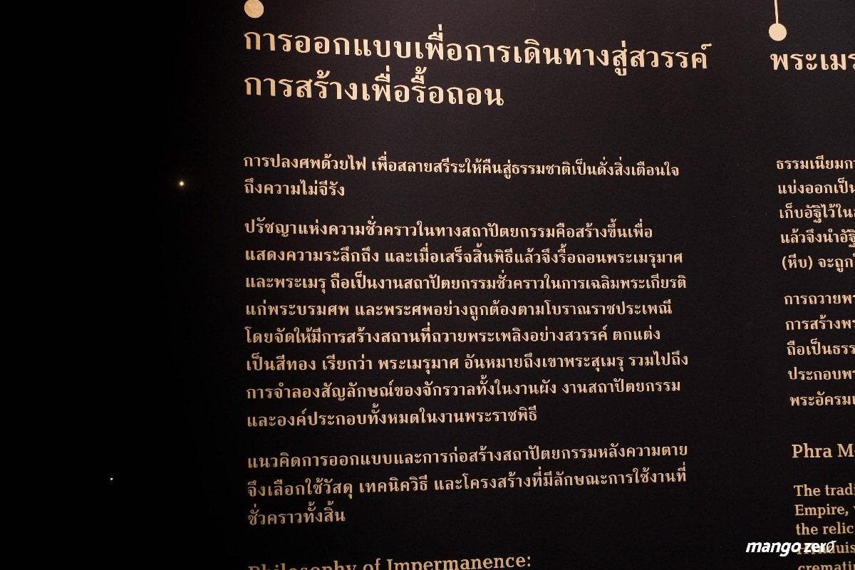 TCDC-Insight-Thai -Architecture-museum-10