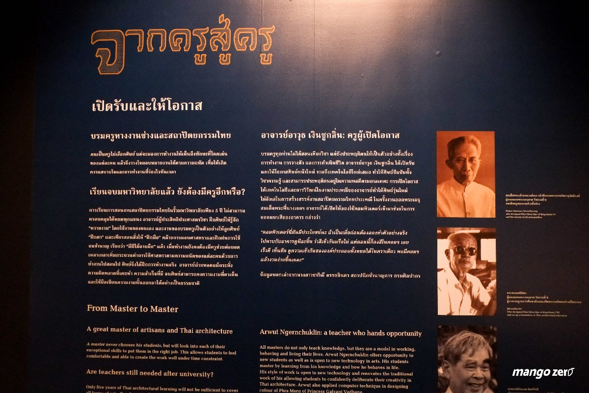 TCDC-Insight-Thai -Architecture-museum-21