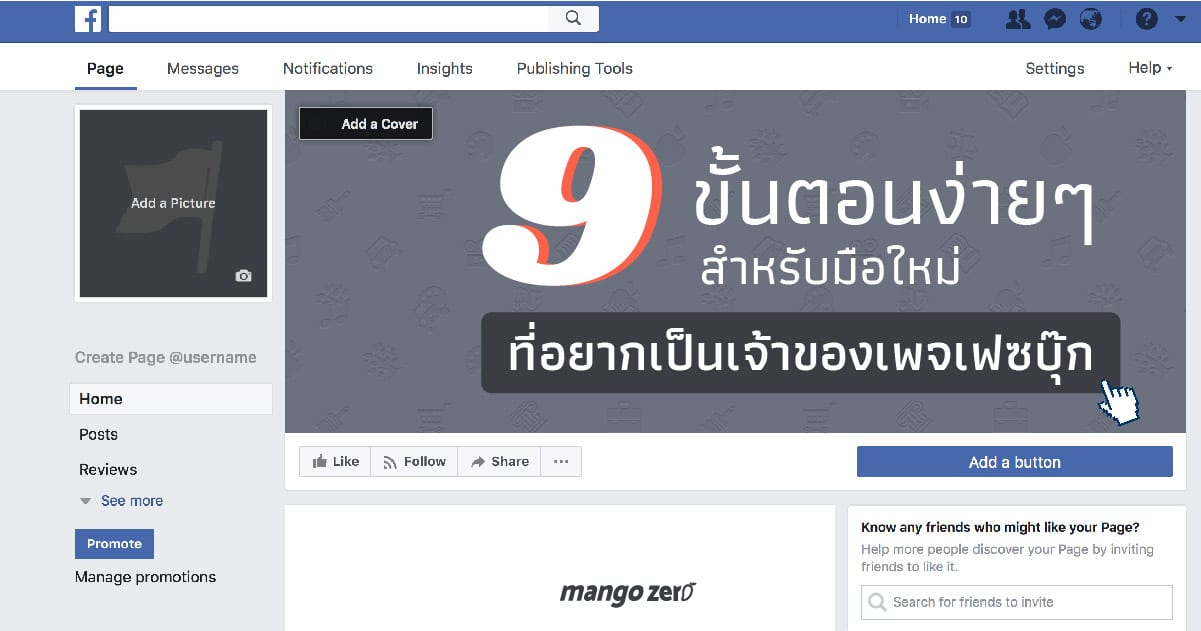 creating-a-facebook-page