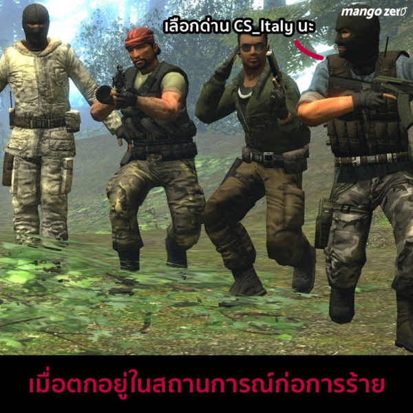how-to-survive-a-terrorist