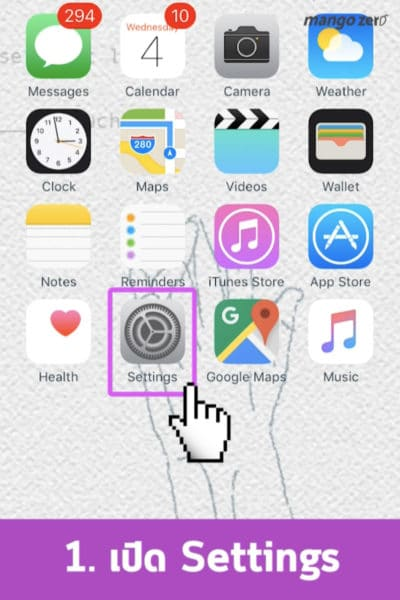 how-to-turn-off-apps-auto-updates-01