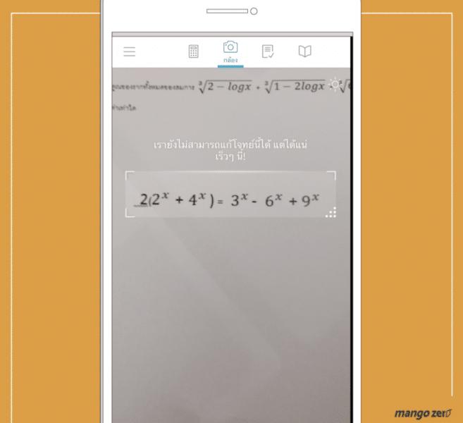 photomath-Camera-Calculator-5