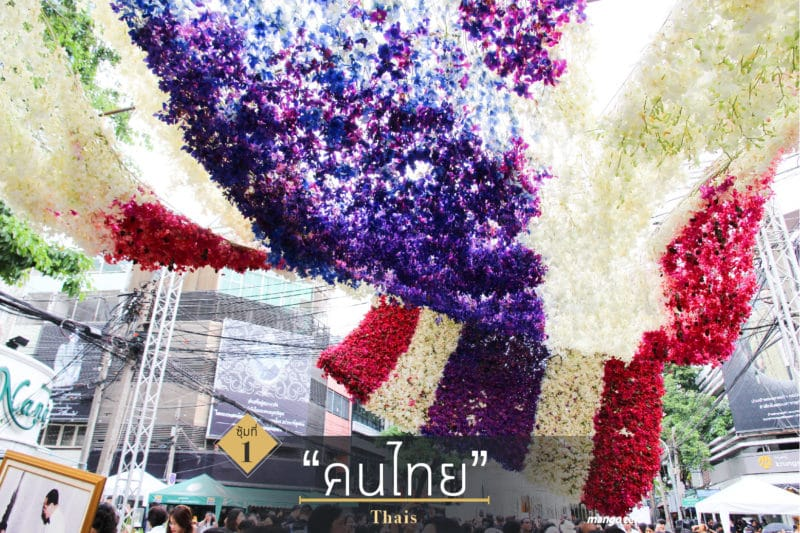 review-flower-tunnel-exhibition-for-the-king-rama-9-1