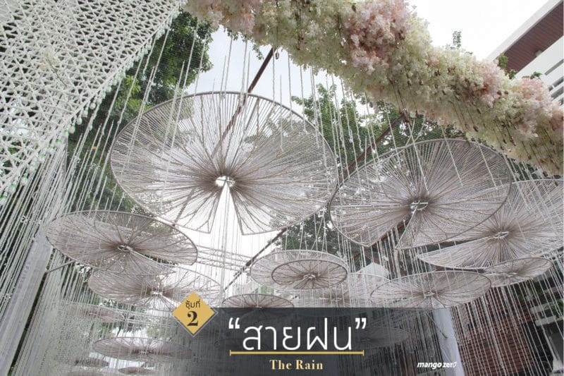 review-flower-tunnel-exhibition-for-the-king-rama-9-2