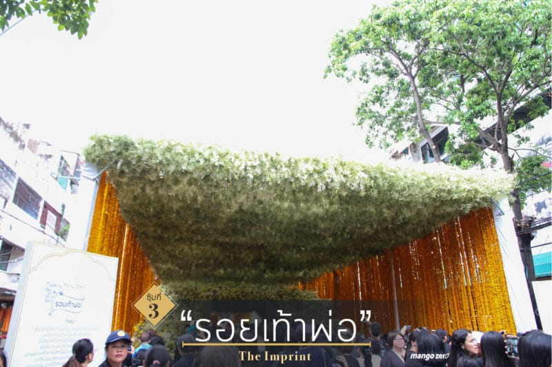 review-flower-tunnel-exhibition-for-the-king-rama-9-3