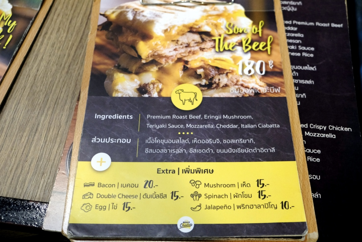 review-holy-cheese-sandwich-grill-hilight-menu-18