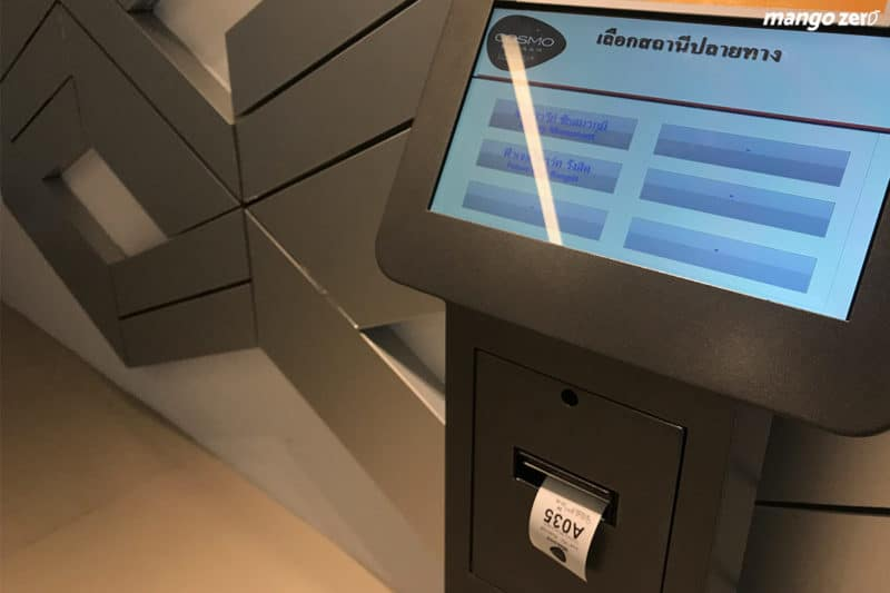 review-new-van-station-muangthong-thani-7