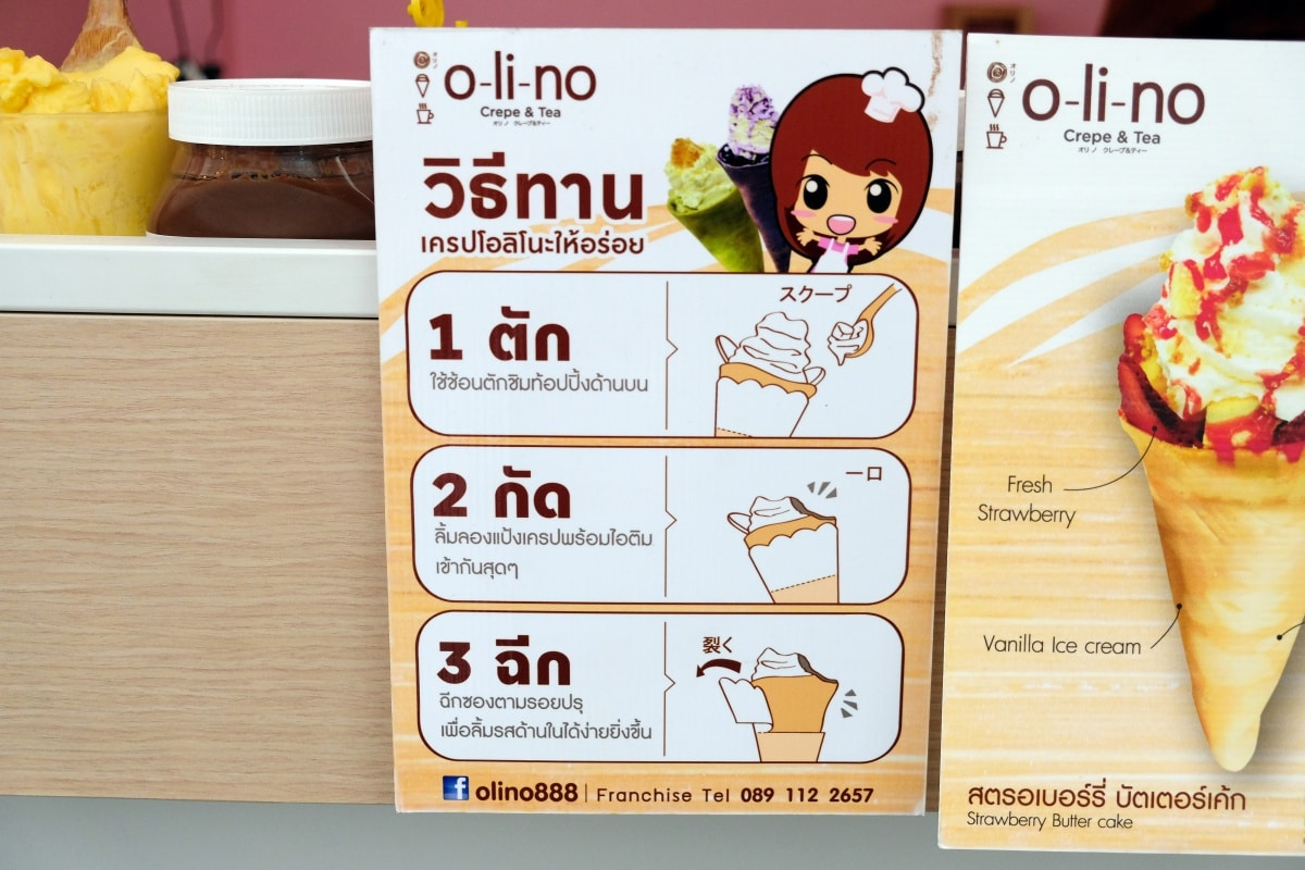 review-olino-crepe-and-tea-2