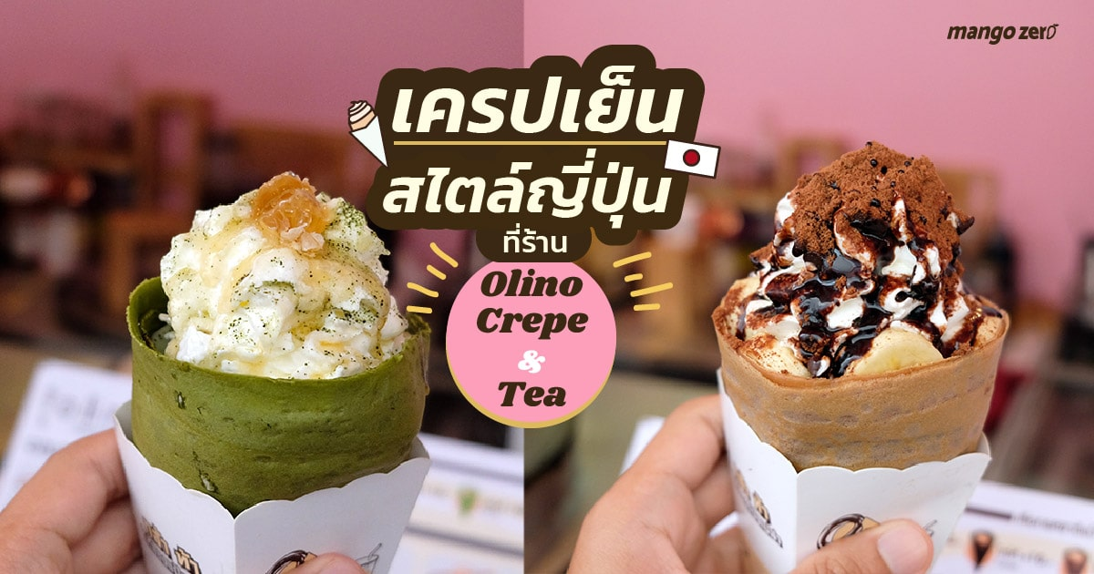 review-olino-crepe-and-tea-featured