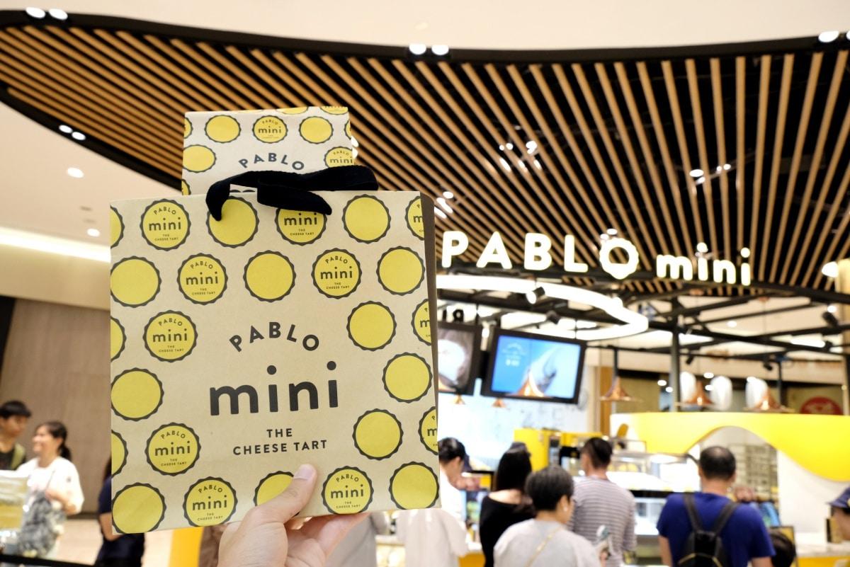 review-pablo-mini-strawberry-at-king-power-rangnam-22