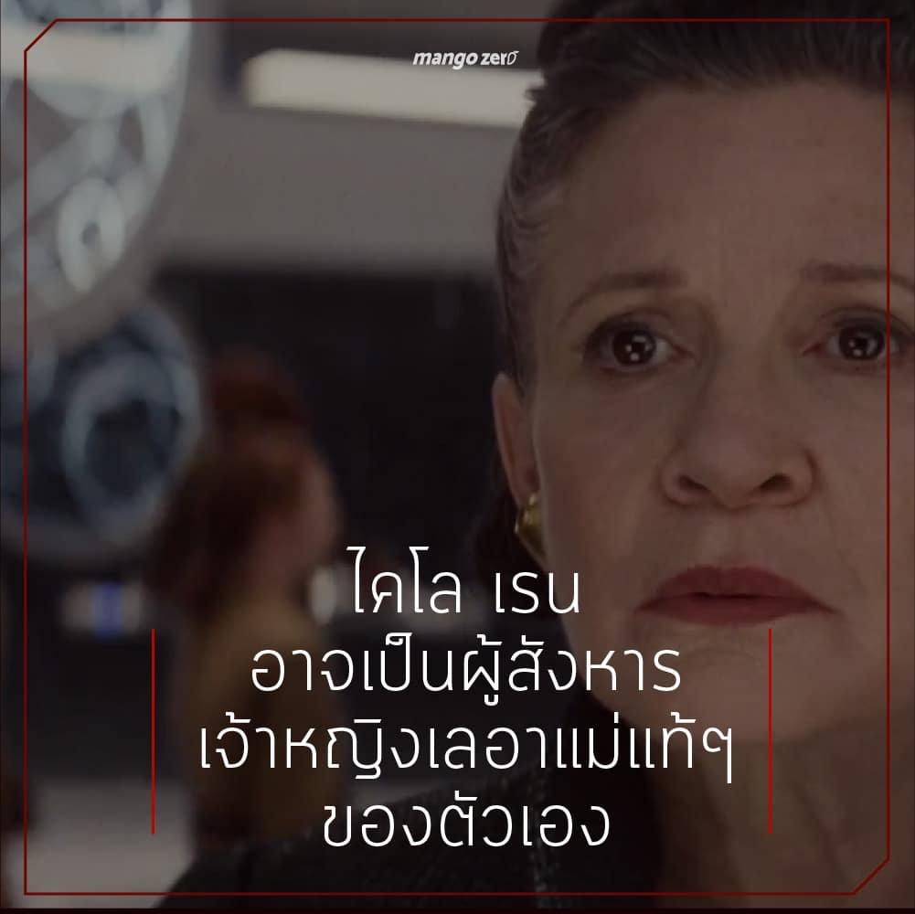starwars-the-last-jedi-new-trailer-03