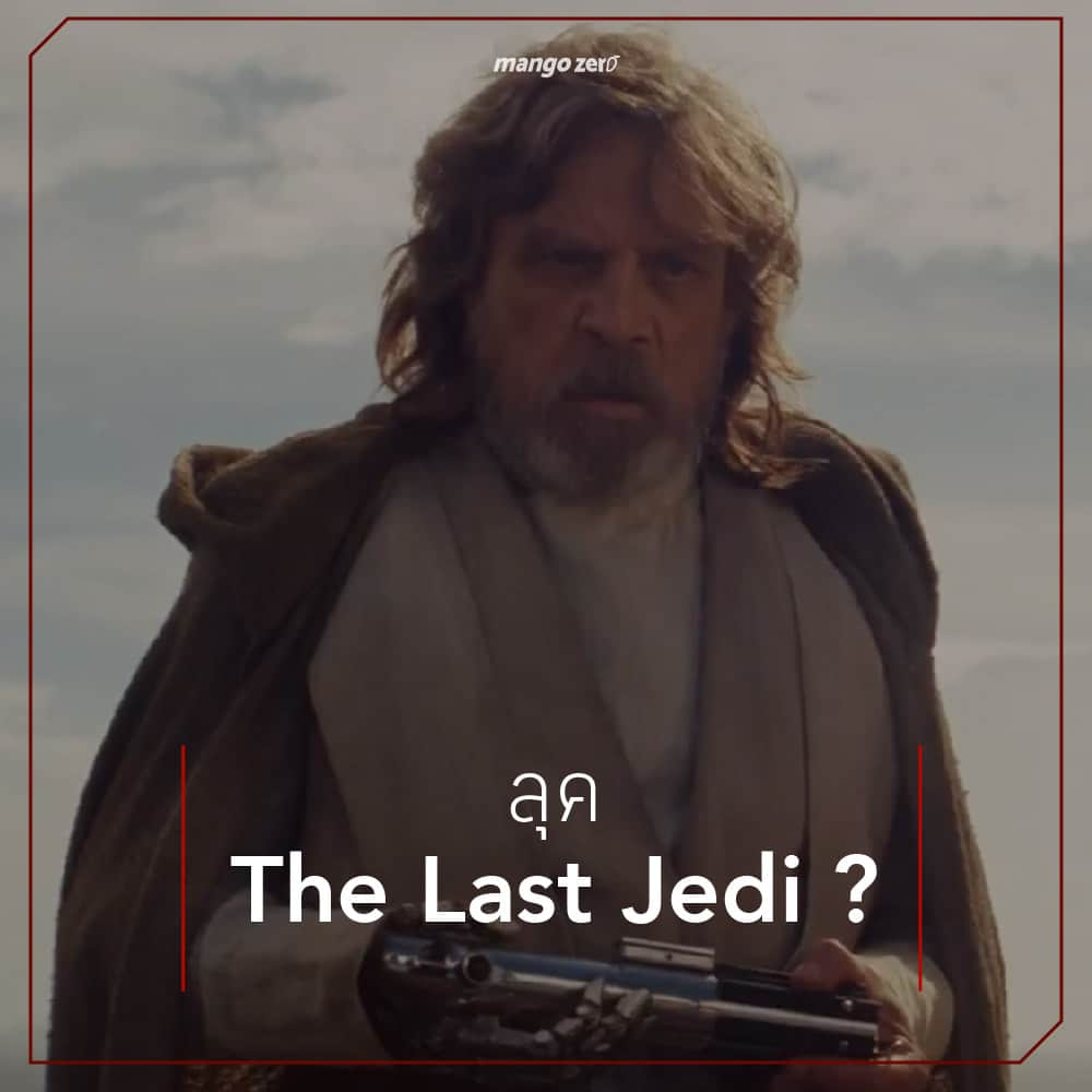 starwars-the-last-jedi-new-trailer-09