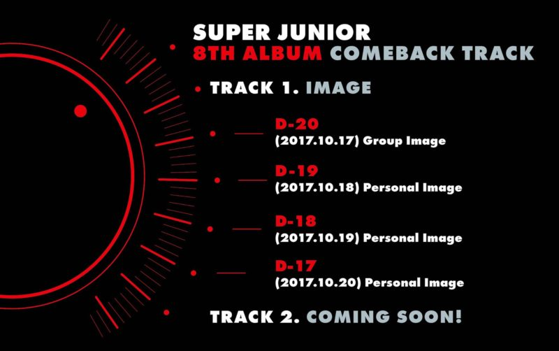 super-junior-comeback-3